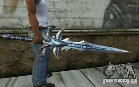 Sword from World Of Warcraft-Frostmourne для GTA San Andreas третий скриншот