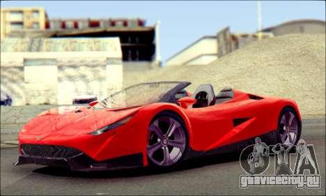 Specter Roadster 2013 для GTA San Andreas