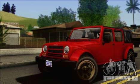 Canis Mesa для GTA San Andreas