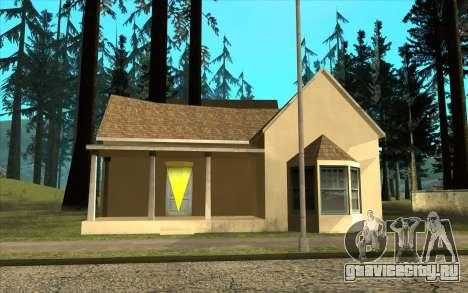 Новый дом CJ в Angel Pine для GTA San Andreas третий скриншот