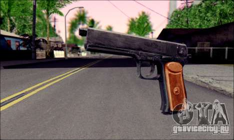 ОЦ-33 Пернач для GTA San Andreas