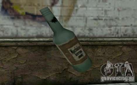 Бутылка пива для GTA San Andreas