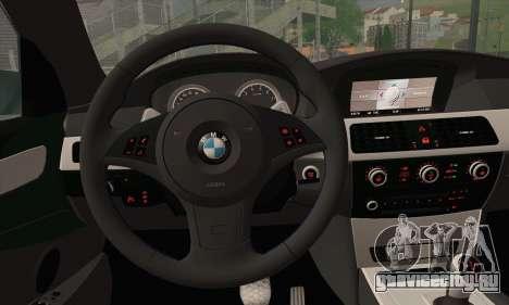 BMW M5 Stanced для GTA San Andreas вид сзади слева