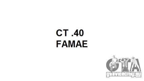 Автомат FAMAE CT-40 icon1 для GTA 4 третий скриншот