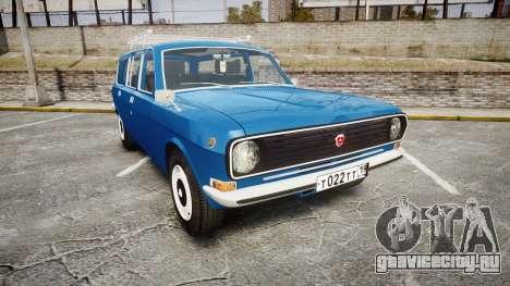 ГАЗ-24-12 Волга Wh1 для GTA 4