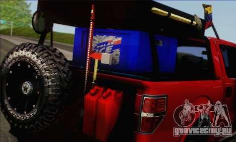 Ford F-150 2012 для GTA San Andreas вид сзади слева