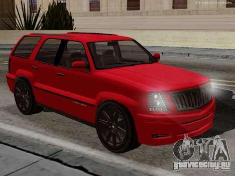 Albany Cavalcade для GTA San Andreas