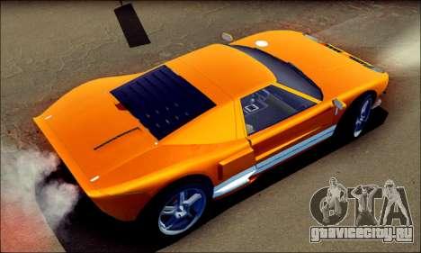 Vapid Bullet GTA 5 для GTA San Andreas вид сзади слева