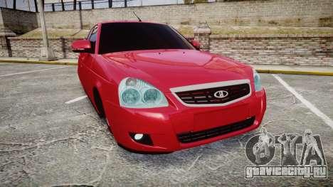 ВАЗ-2170 Приора литьё для GTA 4