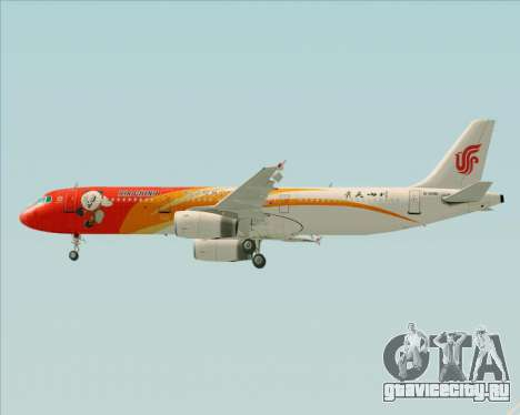 Airbus A321-200 Air China (Beautiful Sichuan) для GTA San Andreas двигатель