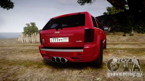 Jeep Grand Cherokee SRT8 license plates для GTA 4 вид сзади слева