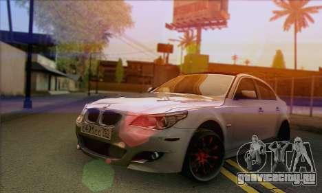 BMW M5 Stanced для GTA San Andreas