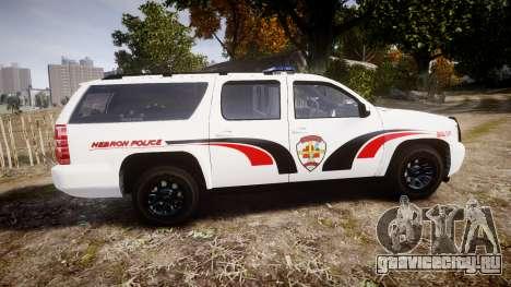 Chevrolet Suburban 2008 Hebron Police [ELS] Blue для GTA 4 вид слева