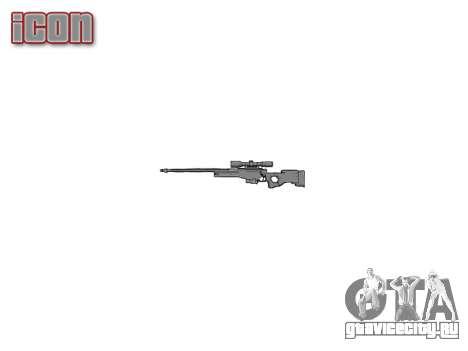 Снайперская винтовка L96A1 Magnum для GTA 4 третий скриншот