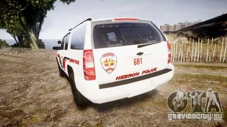 Chevrolet Suburban 2008 Hebron Police [ELS] Blue для GTA 4 вид сзади слева
