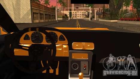 Elegy Team DriftMonkey для GTA San Andreas вид сзади слева