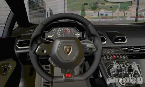 Lamborghini Huracan 2014 Type 2 для GTA San Andreas вид справа