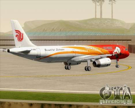 Airbus A321-200 Air China (Beautiful Sichuan) для GTA San Andreas вид снизу