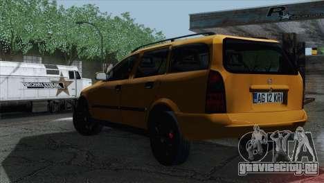 Opel Astra G Caravan для GTA San Andreas вид слева