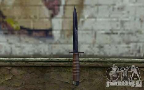 Американский нож для GTA San Andreas