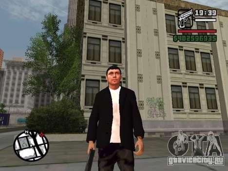 Денис Антошин для GTA San Andreas третий скриншот