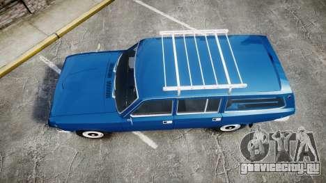 ГАЗ-24-12 Волга Wh1 для GTA 4 вид справа