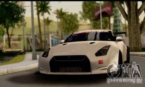 Nissan GTR Tuning для GTA San Andreas