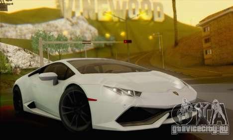Lamborghini Huracan 2014 для GTA San Andreas