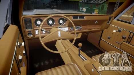 Oldsmobile Vista Cruiser 1972 Rims2 Tree3 для GTA 4 вид сзади