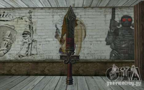 Sword from World of Warcraft для GTA San Andreas
