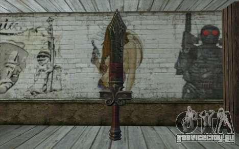 Sword from World of Warcraft для GTA San Andreas