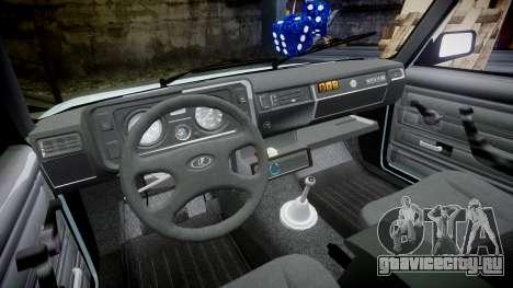 ВАЗ-21054 для GTA 4 вид изнутри