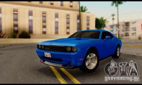 Dodge Challenger SXT Plus 2013 для GTA San Andreas