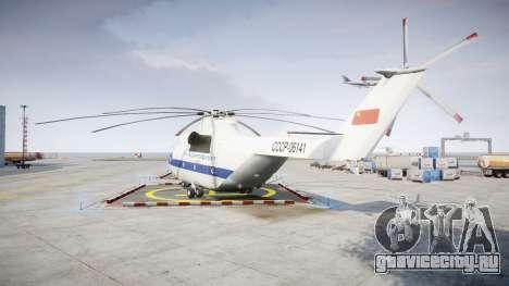 Ми-26 для GTA 4 вид сзади слева