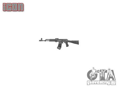 Автомат Калашникова 101 для GTA 4 третий скриншот