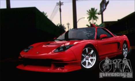 Honda NSX 2005 для GTA San Andreas вид справа