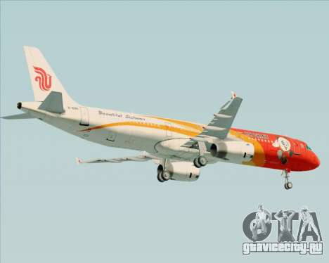 Airbus A321-200 Air China (Beautiful Sichuan) для GTA San Andreas вид сзади
