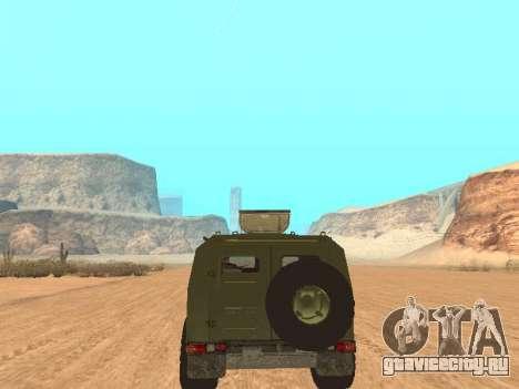 ГАЗ 2975 для GTA San Andreas вид сзади