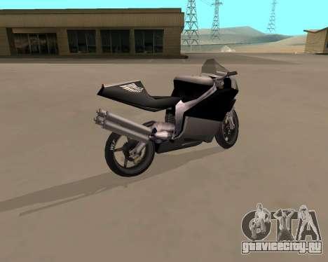 NRG-500 Winged Edition V.1 для GTA San Andreas вид слева
