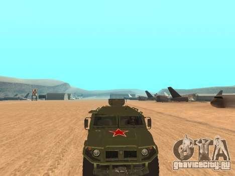 ГАЗ 2975 для GTA San Andreas вид сзади слева