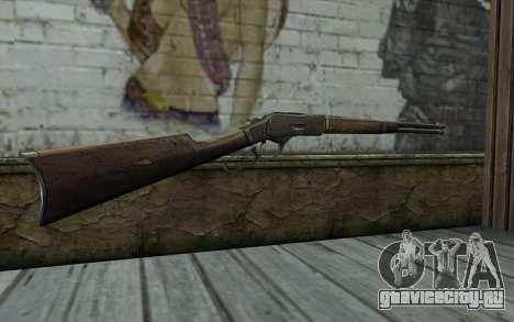 Winchester 1873 v2 для GTA San Andreas второй скриншот