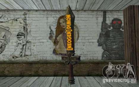 Sword from World of Warcraft для GTA San Andreas второй скриншот