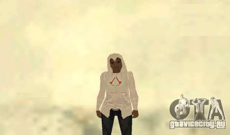 Assassinka для GTA San Andreas