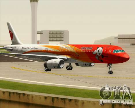 Airbus A321-200 Air China (Beautiful Sichuan) для GTA San Andreas вид изнутри