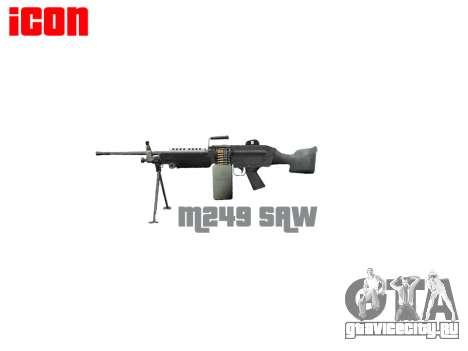 Ручной пулемёт M249 SAW для GTA 4 третий скриншот
