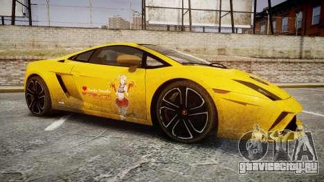 Lamborghini Gallardo 2013 Honoka Kousaka для GTA 4 вид сзади