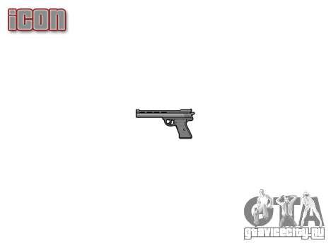 Револьвер M1895 Nagant для GTA 4 третий скриншот