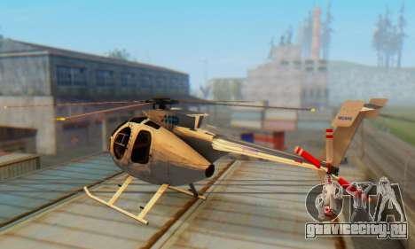 Вертолет MD500E v3 для GTA San Andreas вид сзади слева
