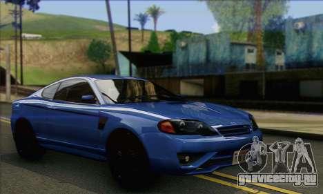 Bollokan Prairie V1.1 для GTA San Andreas