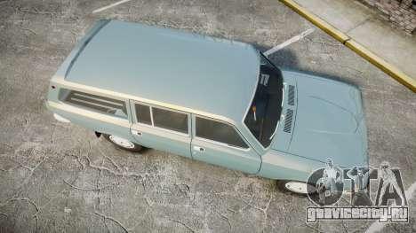 ГАЗ-24-12 Волга Wh2 для GTA 4 вид справа